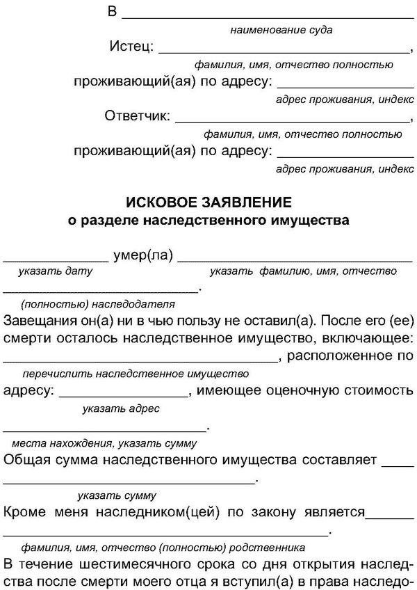 Образец Соглашение О Совместном Использовании Помещения - фото 11